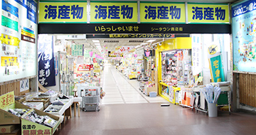 Sea Town Shopping Streetの画像