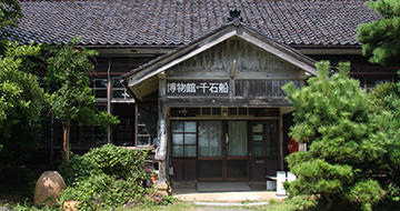Sado Island's Ogi Folk Museum, Sengokubune Exhibition Hall