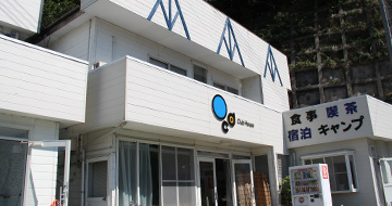Ogi Diving Center・Clubhouse