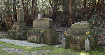 Graveyard for Mushukunin (drifters)
