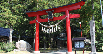 Watatsu Shrine