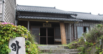 Sado Sotokaifu Youth Hostelの画像