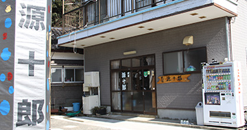 Guesthouse Genjuroの画像
