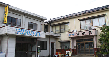 Guesthouse Shimizusoの画像
