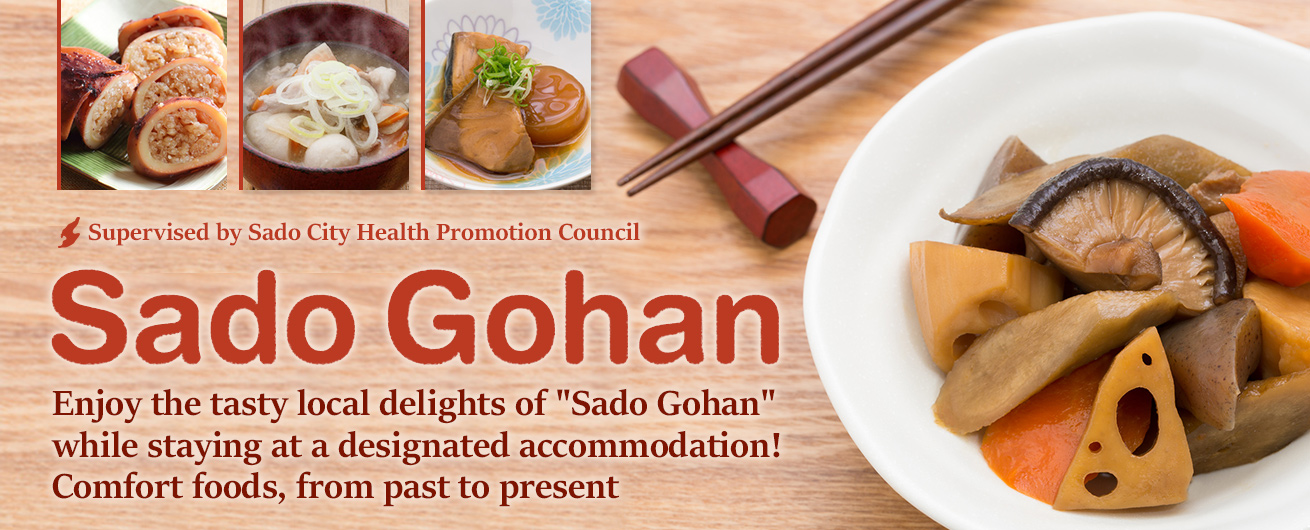 "Enjoy tasty local delights ""Sado Gohan"" at designated accommodations!"