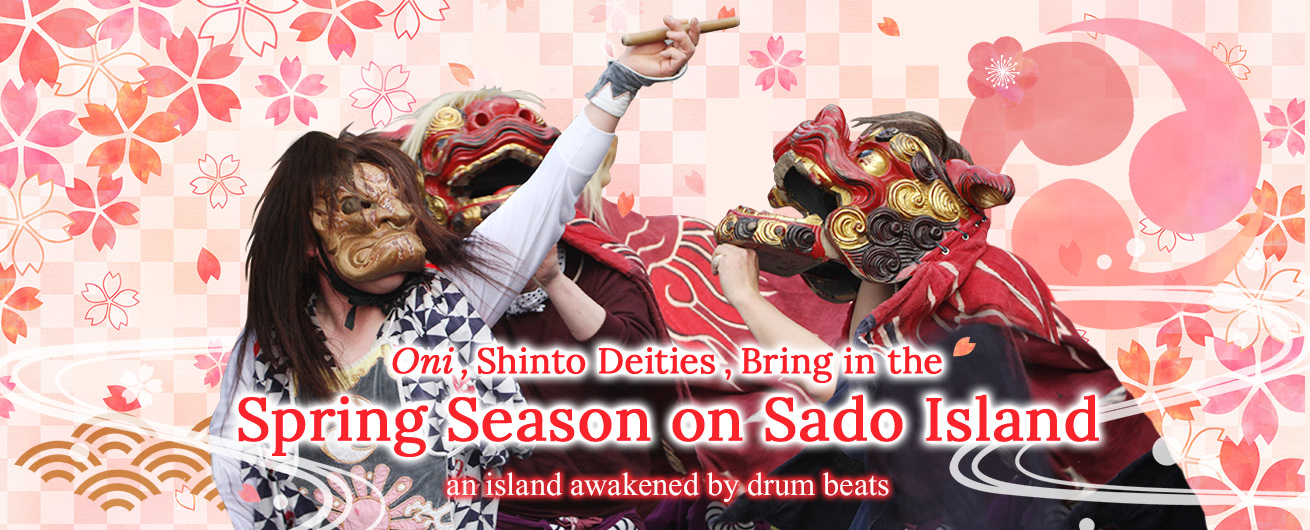Sado&#8217;s Spring, Beckoned by <em>Oni</em>, Shinto Deities