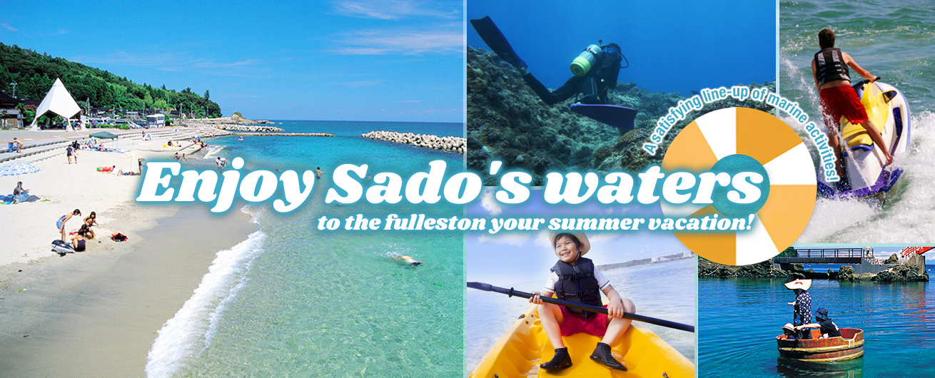 A satisfying line-up of marine activities! Enjoy Sado's waters to the fullest on your summer vacation!